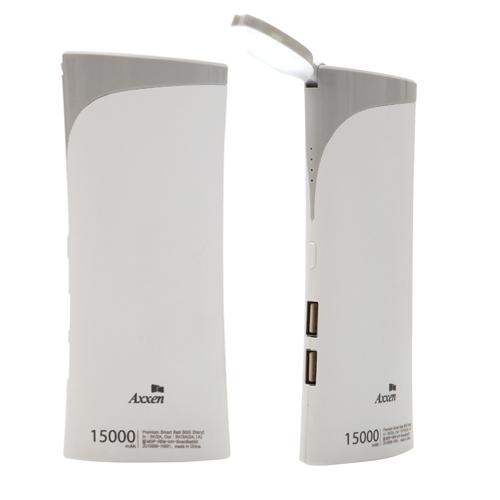 엑센)보조배터리(B30i LAMP 15000mAh/화이트)