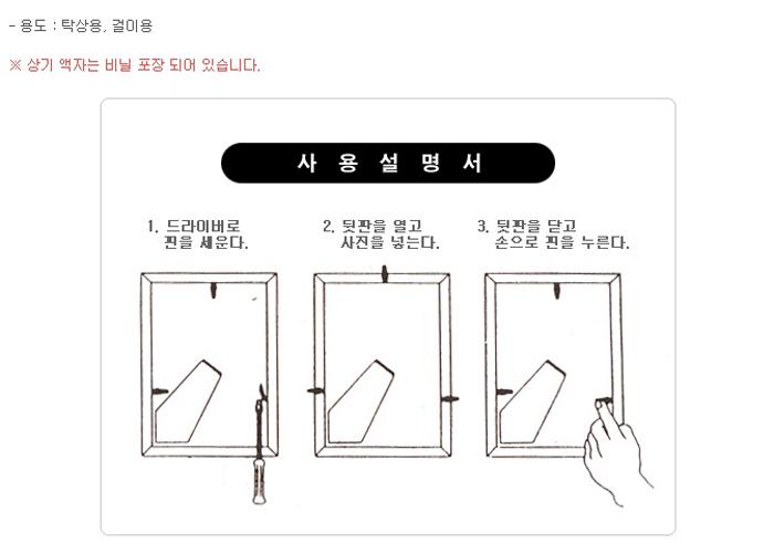 수지틀 액자 5X7 미색 계단 02M MO - 갤러리영, 6,600원, 액자, 액자세트